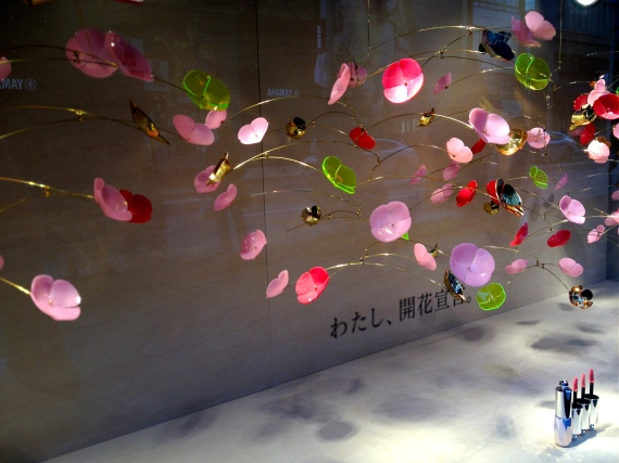 Image result for Shiseido Ginza Building window displays japan design