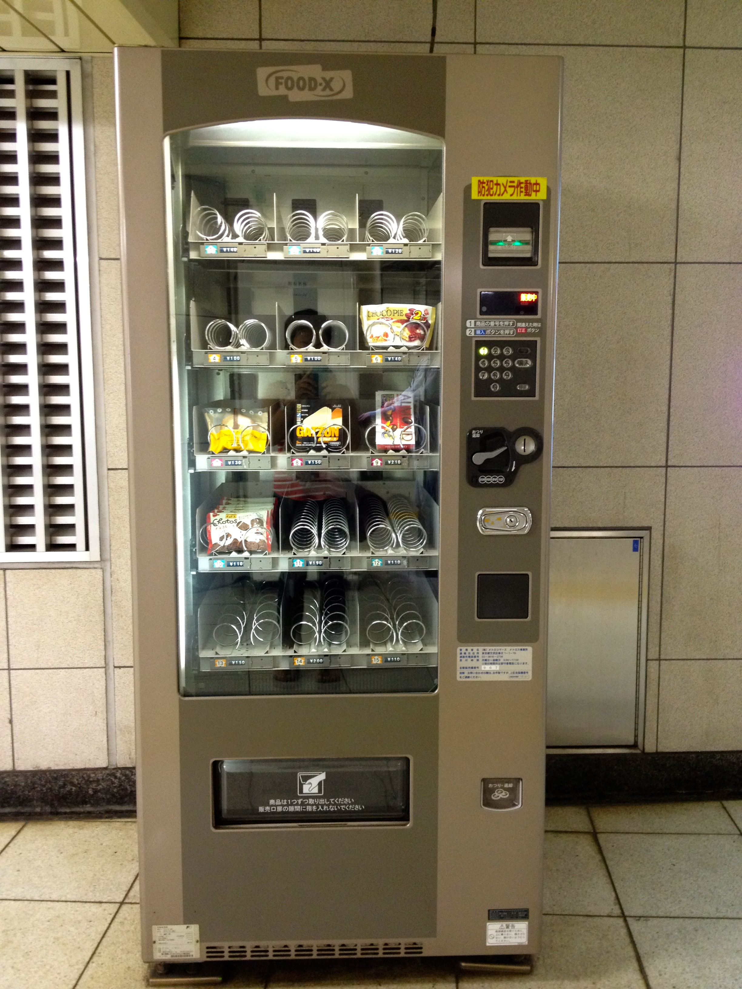 There is a Vending Machine for What? | Dream! Go! Live!