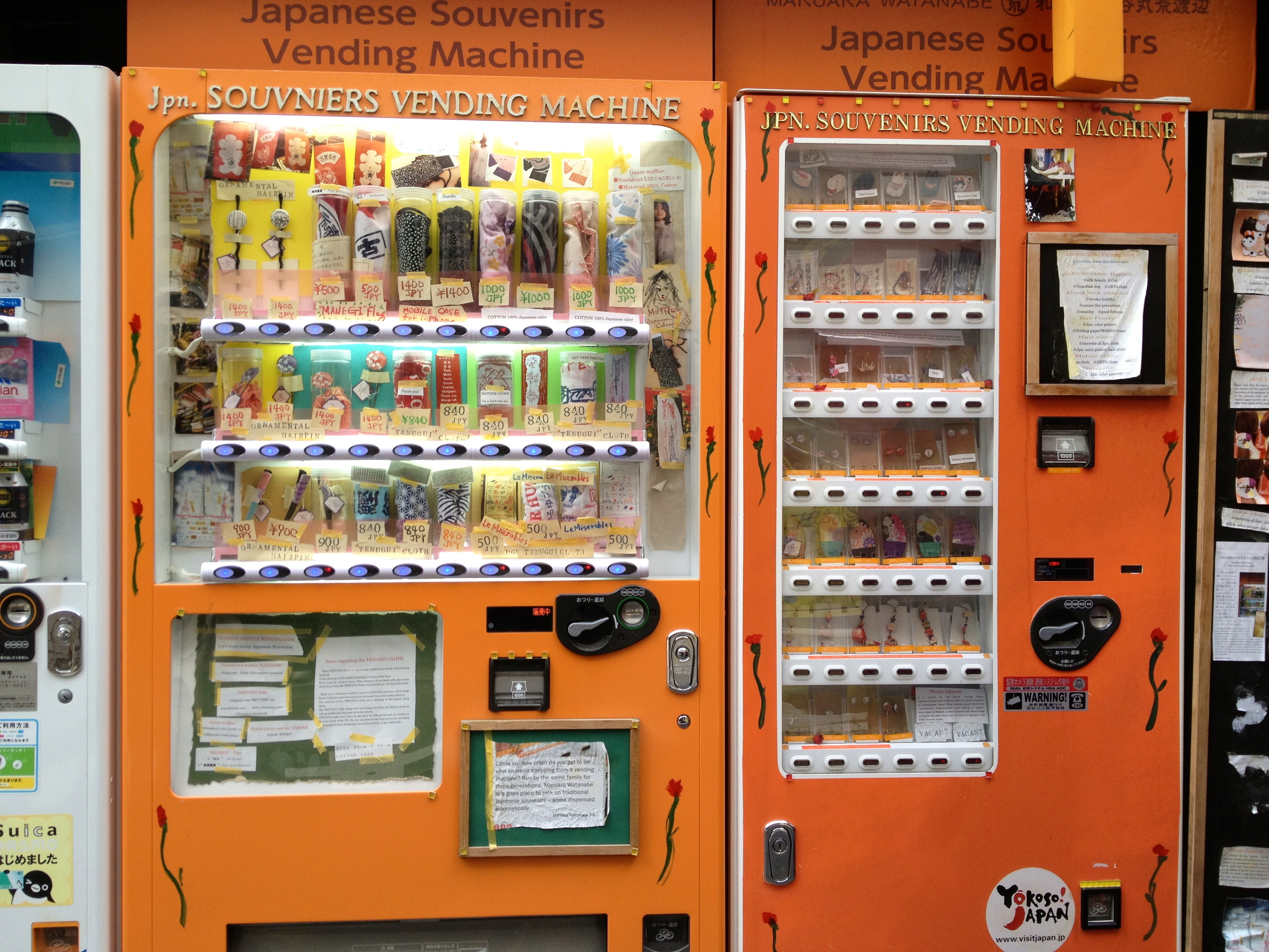 There is a Vending Machine for What?   Dream! Go! Live!