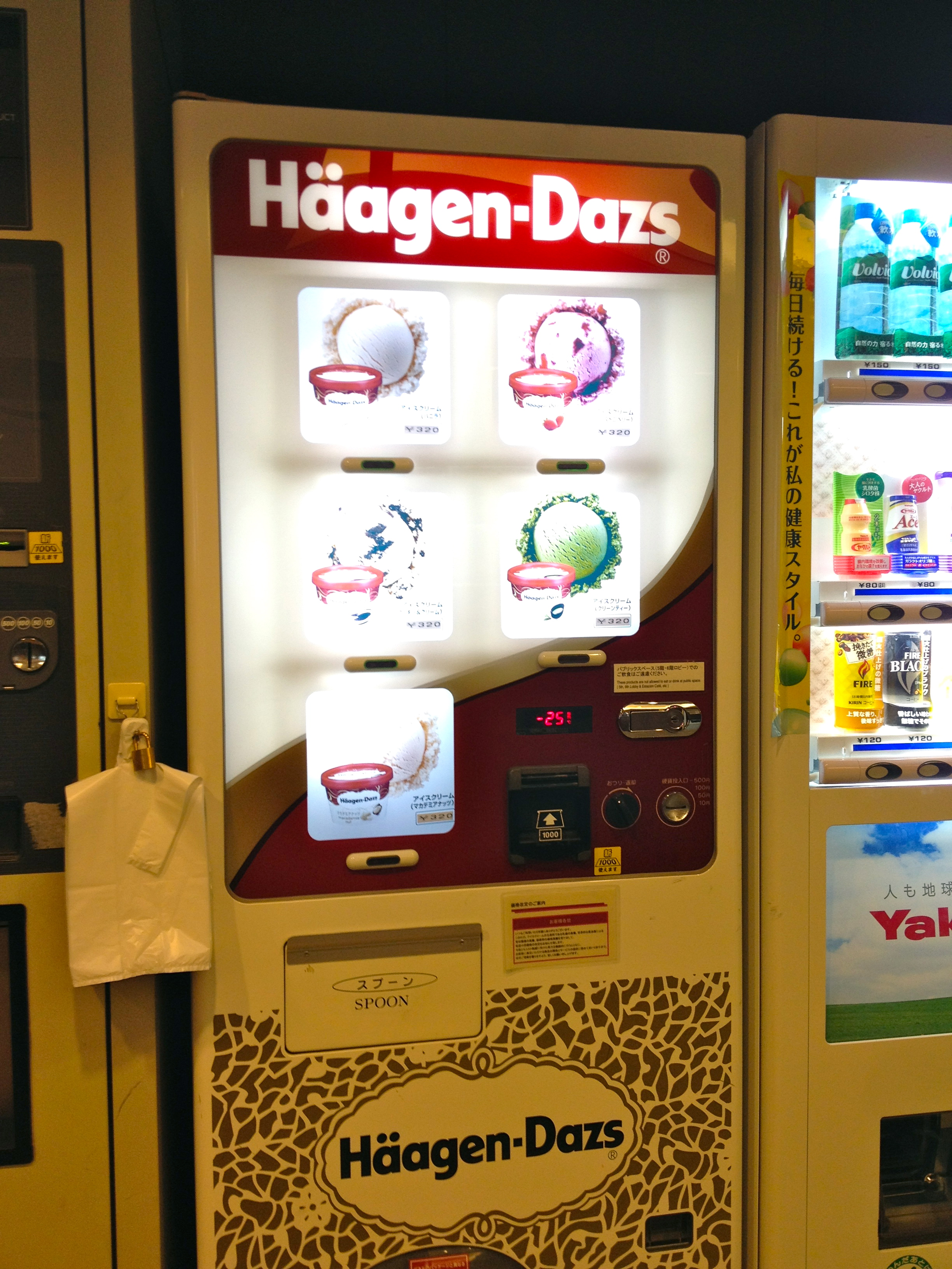 there is a vending machine for what dream go live